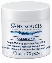 Патчи для демакияжа глаз Sans Soucis Cleansing Eye Make-Up Remover Pads oil-free