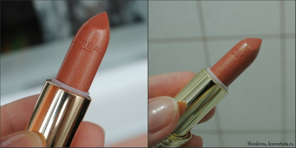 Помада L'oreal paris Color Riche Lipcolor в оттенке 390 Nude treasure