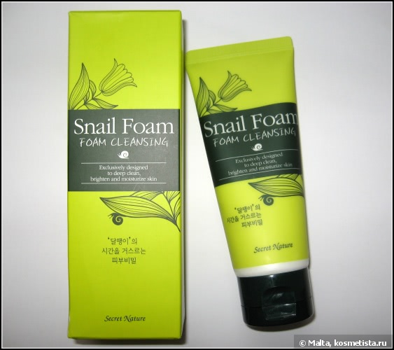 Secret Nature Snail Cleansing Foam