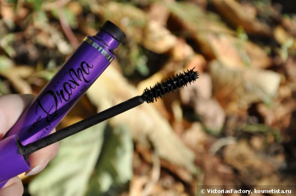 Avon Super Drama Mascara Brown/Black