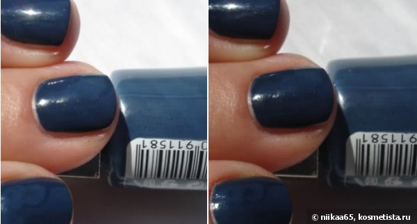 Mavala #158 smoky blue nail color cream