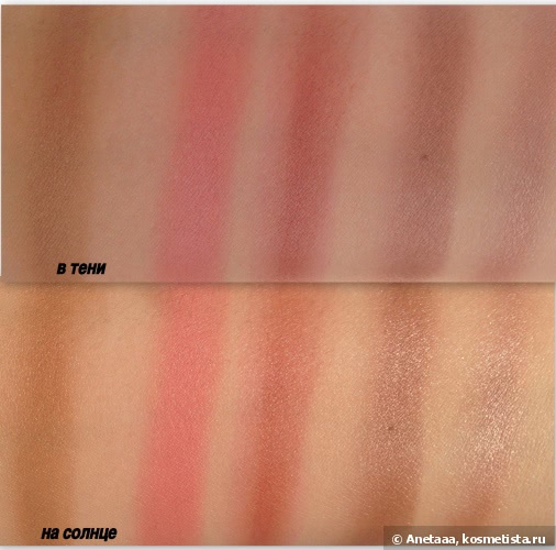Laura Mercier Bonne Mine creme colour palette