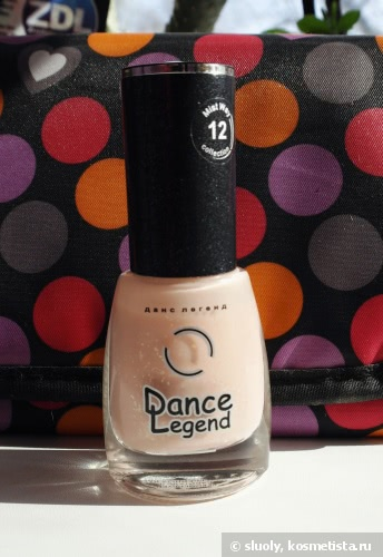 Dance Legend Mist Way collection #12 Nude is Good