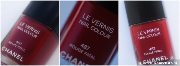 Chanel 487 Rouge Fatal