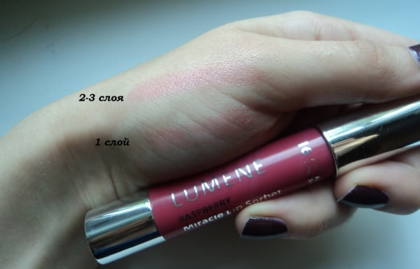 Мой любимчик Lumene Raspberry Miracle Lip Sorbet #16