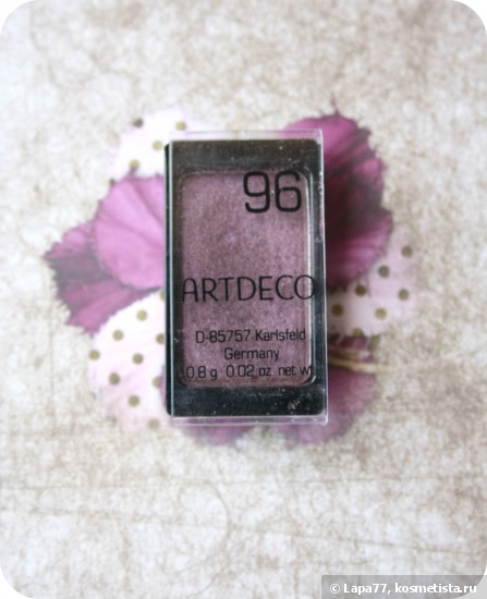 Тени Artdeco Pearl Eye Shadow Pearl - #96 Pearly Smokey Red Violet
