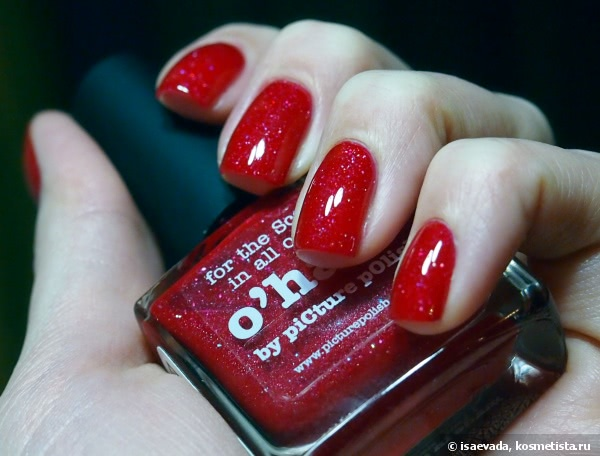 Мой первый Picture Polish - O'hara