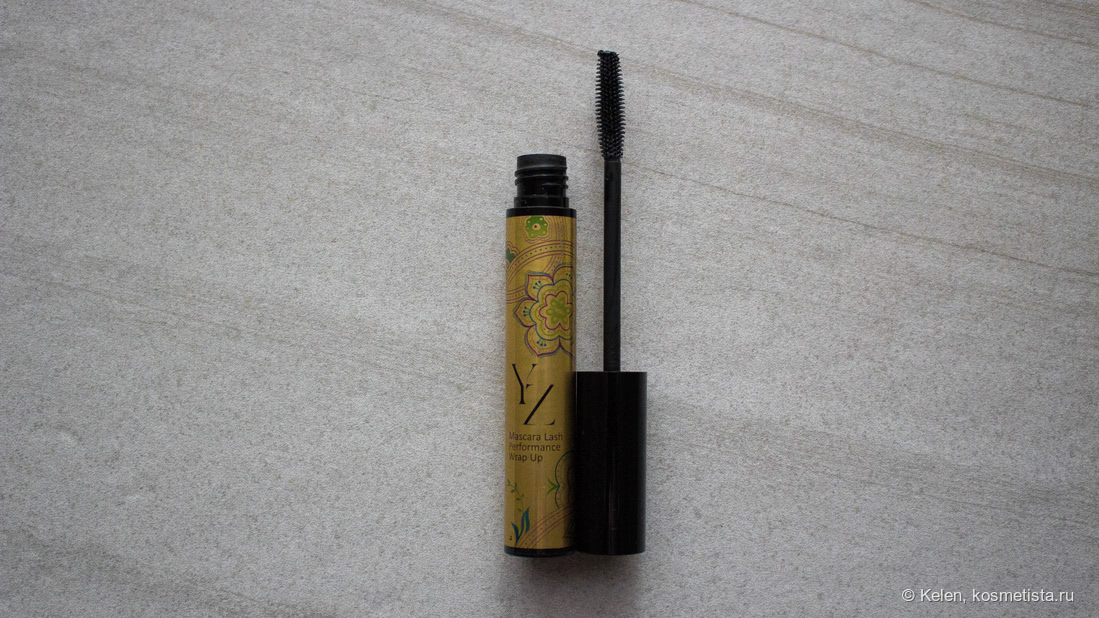 Yllozure Performance Wrap Up Mascara