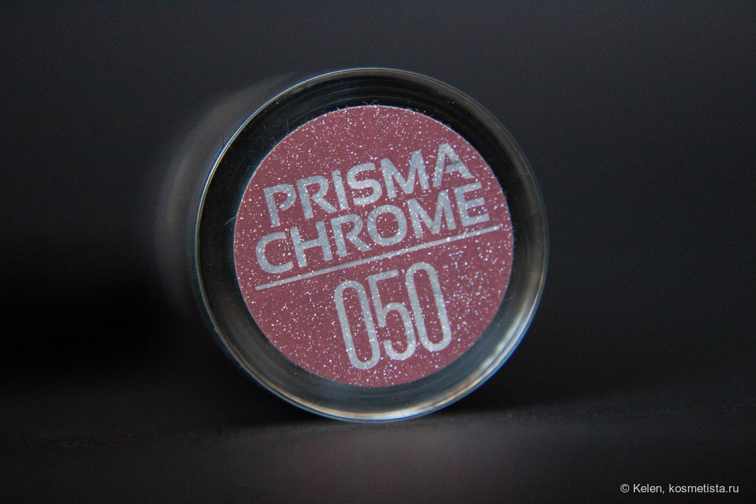 Catrice Prisma Chrome Lipstick #050 Mystical Mermaid
