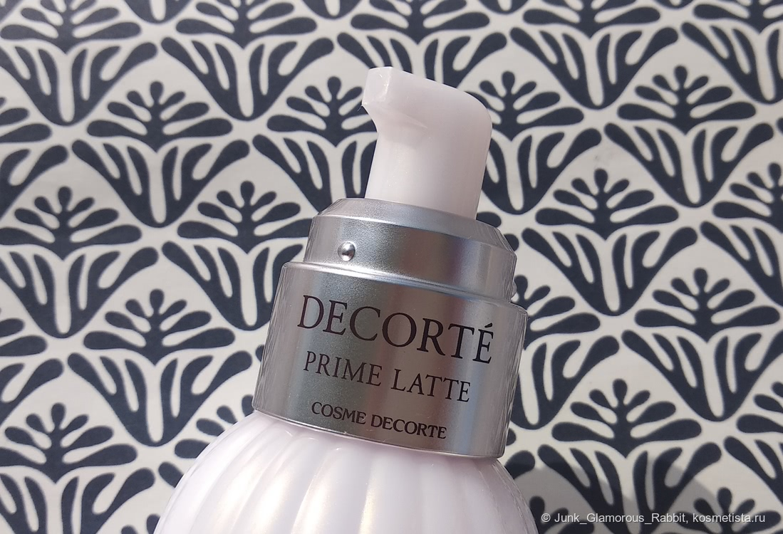 Увлажняющее молочко для лица Kose, Cosme Decorte - Prime Latte essential softening milk