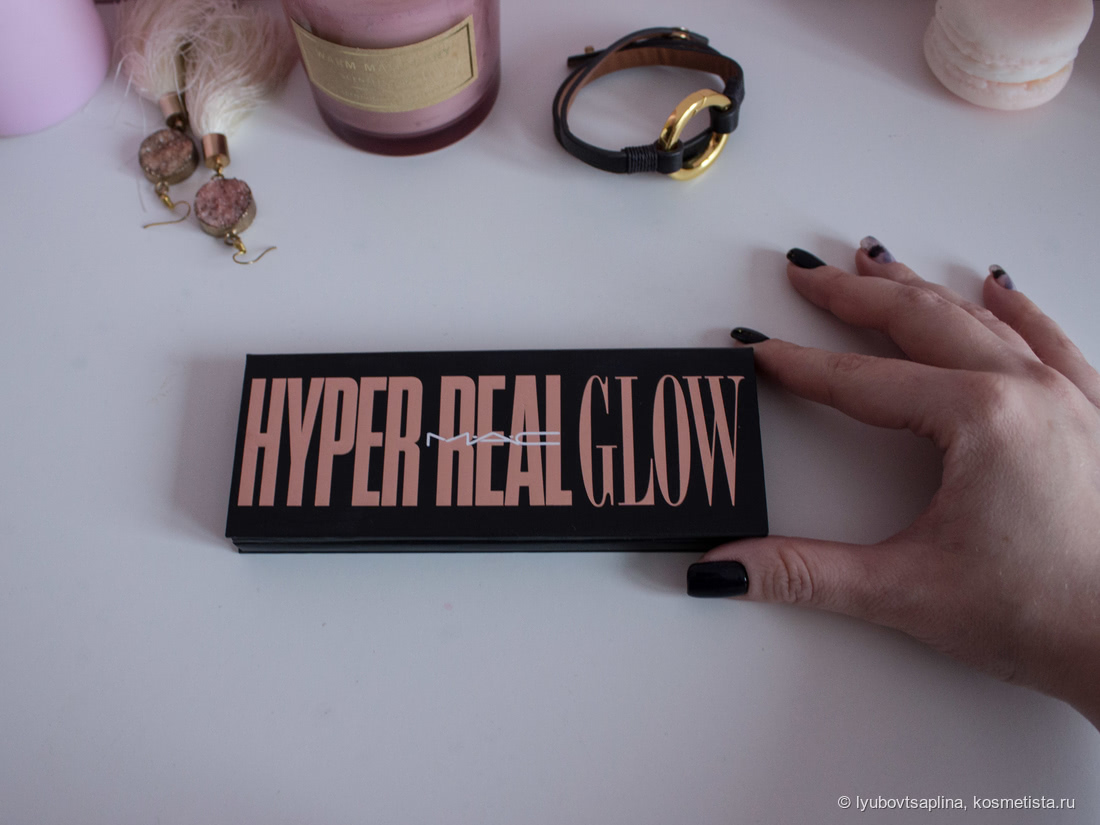 MAC Hyper Real Glow Flash + Awe